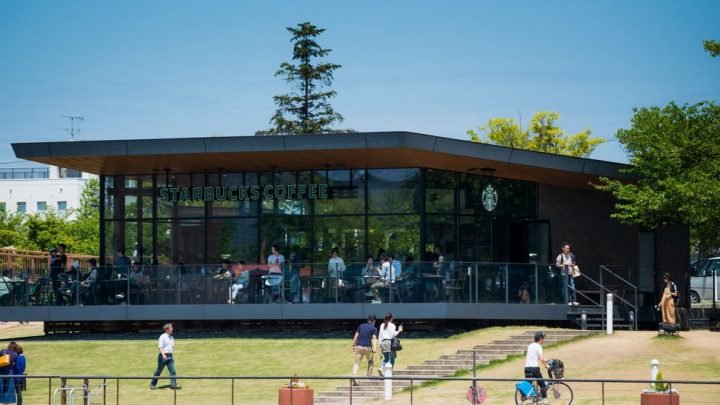 Starbucks Coffee (Toyama Kansui Park)