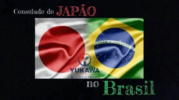 Consulados do Japão no Brasil