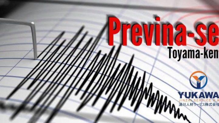 Informações de prevenção de desastres naturais- TOYAMA-KEN